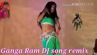 Bhojpuri gana DJ song remix 2018mujhe kuch nahi pata Chori ke Kachiya Hata Ke Mara dan da 2018