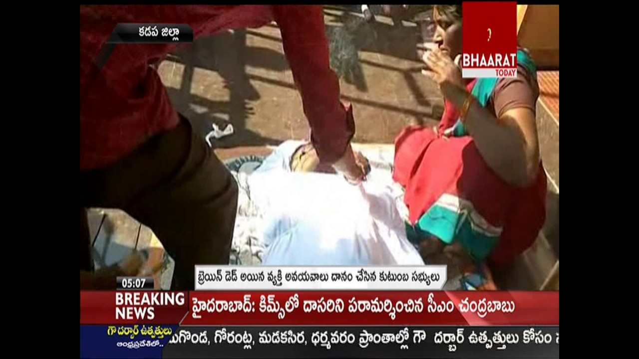 Brothers Road Accident in Jammalamadugu | 1 Died And 1 Brain Dead | Kadapa | Bhaarat Today