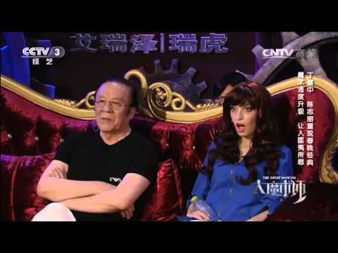 "The Best Taiwanese illusion Magician ""Danny Ding""CCTV""The Great Magician"""