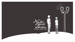 [Vietsub + Kara] Nghĩ quá nhiều - Luân Tang | 想太多 - 伦桑
