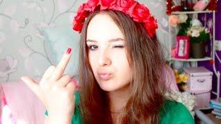 Меня унижают в школе?ИЗДЕВАТЕЛЬСТВА ИЗ-ЗА YOUTUBE-Саша Тихонова и Арина Тарчуткина