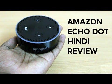हिंदी Amazon Echo Dot unboxing & review in Hindi