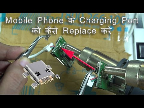 Reparing and Replacing Charging Port Service Level 2