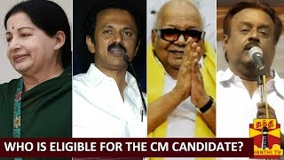 Who is Eligible for the CM Candidate..? : Loyola College Survey Report spl tamil video news 29-08-2015 Thanthi TV