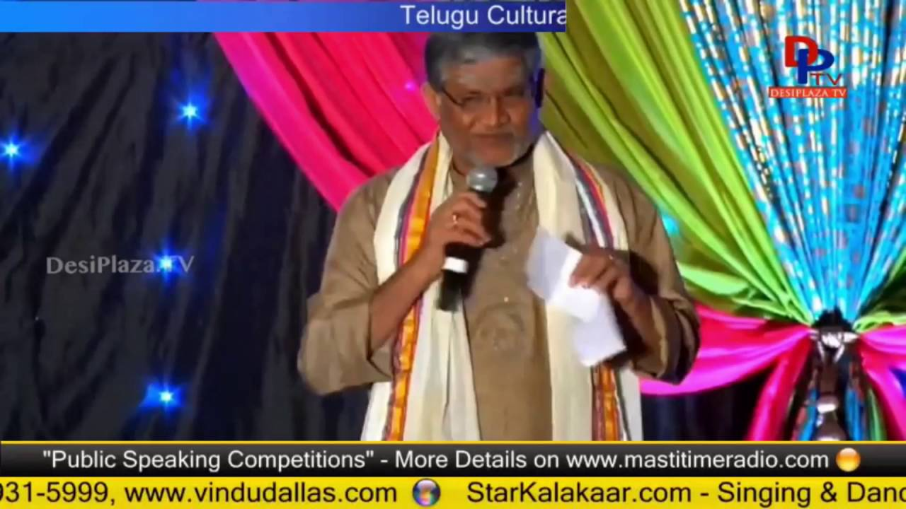 Tanikala Bharni Speech at TCA Houston Banquet - Convention 2016