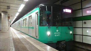 【第19編成】神戸市営地下鉄6000形6147F 新製試運転開始!