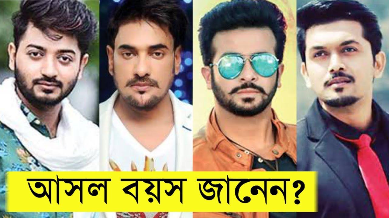 বাংলাদেশী নায়কদের আসল বয়স জানলে অবাক হবেন । কার বয়স সবচেয়ে বেশি । Bangladeshi Actors Real Age