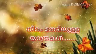 Tharapadham flute feelings happy