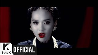 Cover images [MV] Yoonmirae(윤미래) _ This Love(사랑이 맞을거야)