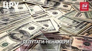 видео кредит без перевірки кредитної історії