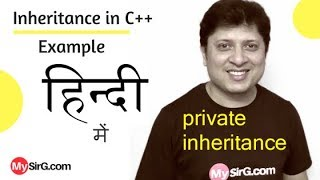 private Inheritance Example in C++ | Hindi