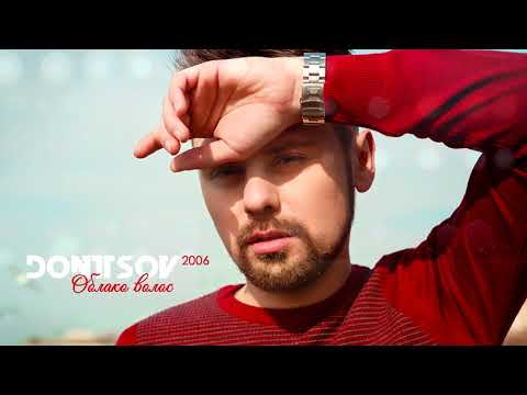 Music video Иванушки International - Облако волос