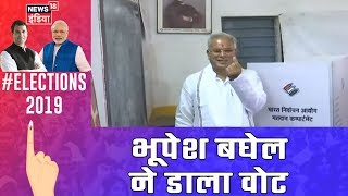 Chhattisgarh CM Bhupesh Baghel Casts His Vote | 2019 Lok Sabha Elections