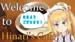 【久々にお店開けます!】第44回JDガチメイドがコーヒーをいれる配信【ほっこりしようね】