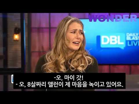 전세계 사람들을 폭풍오열하게 만든 한국 꼬맹이때문에 난리난 세계 언론들과 방송