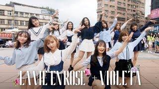 190629 IZ*ONE [Eyes On Me] 場外應援快閃 라비앙로즈 (La Vie en Rose) + 비올레타 (Violeta) Flashmob by Taiwan WIZ*ONE