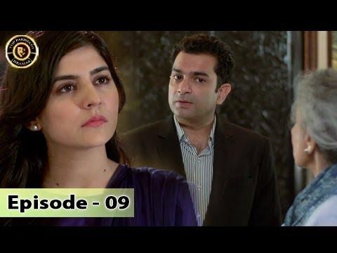 Teri Raza Episode - 09 - 29th August 2017 - Sanam Baloch & Shehroz Sabzwari - Top Pakistani Drama thumbnail