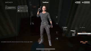 Dozkoz и PLAYERUNKNOWN'S BATTLEGROUNDS. 14 стрим (+ Risk of Rain).