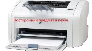 Розбираємо принтер НР 1018 (він же1010,1020)
