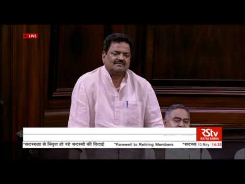 Sh. Rajpal Singh Saini's farewell message on members' retirement in Rajya Sabha | May 13, 2016