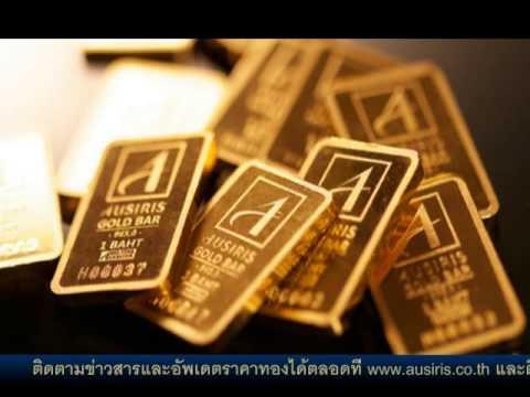 วิเคราะห์ราคาทองคำ 1 นาที By Ausiris 24-7-58