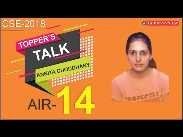 ANKITA CHOUDHARY | AIR-14 UPSC CSE 2018 | PRELIMS STRATEGY |  LUKMAAN IAS | TOPPER'S TALK |