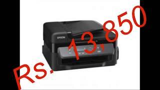 Epson M205 Multi Function Inkjet Printer Review & Complete