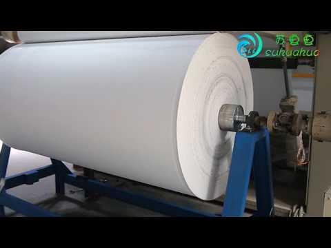 Intoduction of the Wujiang Suhuahua Textile Co,. LTD