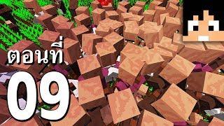มายคราฟ 1.13.1: เพิ่มประชากร Villager #9 | Minecraft เอาชีวิตรอดมายคราฟ