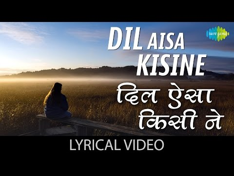 Dil Aisa Kisine Mera Toda with lyrics | दिल ऐसा किसीने मेरा तोडा गाने के बोल | Amanush | Uttam Kumar
