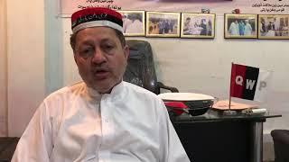 QWP Leader fazal rahman nono interview