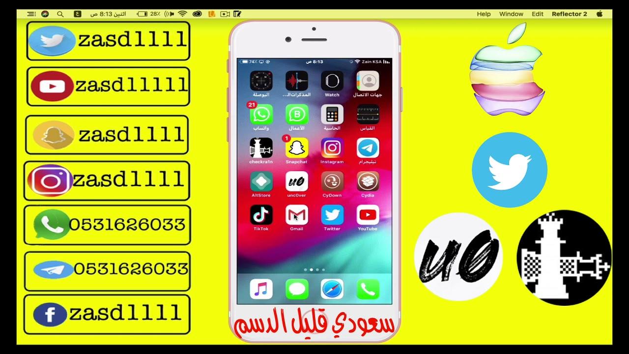 اداه OWl لحفظ فيديو من تطبيق تويتر ومنع الاعلانات وغيرها من المميزات
