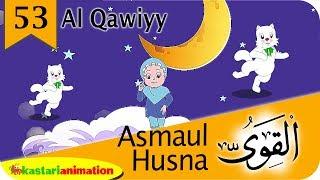 Asmaul Husna 53 Al Qawiyy bersama Diva Kastari Animation Official