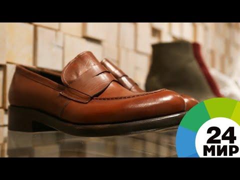 Высокое качество и низкая цена: Кыргызстан развивает производство обуви - МИР 24