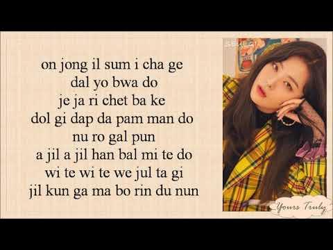Seulgi(슬기) X SinB(신비) X Chungha(청하) X Soyeon(소연) - Wow Thing (Easy Lyrics)