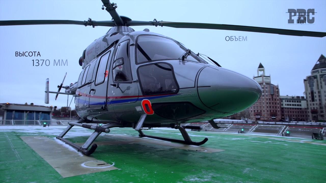 Медицинские вертолеты на службе у скорой помощи России
