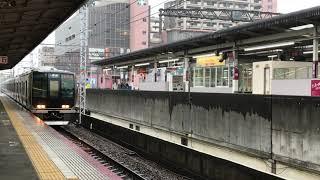 321系(D4編成)A普通西明石行き 明石駅入線