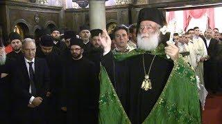 Дочек и Доксологија поводом доласка Папе и Патријарха александријског Теодора II у Србију