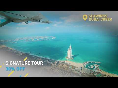 Summer's most exhilarating adventure deals  | Dubai Summer Surprises 2019