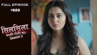 Silsila Badalte Rishton Ka - 11th July 2019 - सिलसिला बदलते रिश्तों का  - Full Episode