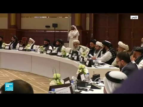 استئناف محادثات السلام مجددا بين الحكومة الأفغانية وحركة طالبان في الدوحة