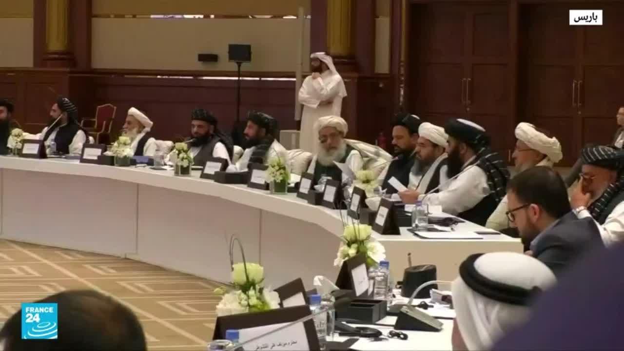 استئناف محادثات السلام مجددا بين الحكومة الأفغانية وحركة طالبان في الدوحة  - 18:57-2021 / 6 / 16