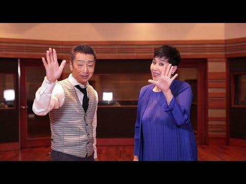 沢井 明&マッハ文朱 / ラブコールは5回目で