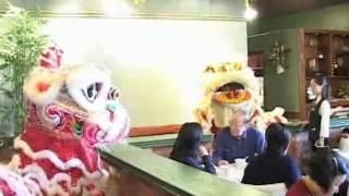 Elegantview Restaurant,  Opening, 2006, 鴻昇館