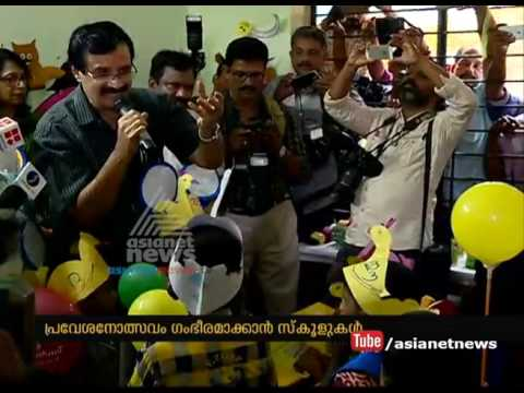 Minister Ravindranath telling story to students |Schools in Kerala reopens after summer vacation