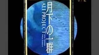 Ali Project - 恋せよ乙女 -Love story of ZIPANG