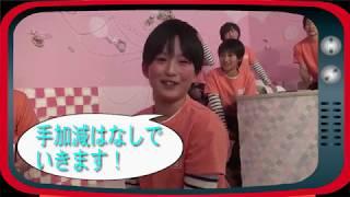 【スタメンKiDS-TV】〜てらこやの時間です♪〜#4「うんこカルタPON!」Part1 福田麻衣 検索動画 30