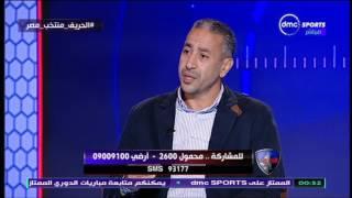 الحريف - أسامة عبد الكريم: كان عندي ثقة كبيرة في الشناوي وشريف اكرامي لو لم يصابوا