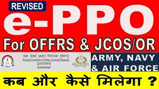 How to download e-PPO