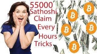 New Free Bitcoin Site 2020 Claim Every Hour 55000 Satoshi - Btc Earning Tricks For Beginners
